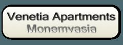 Venetia Apartments Monemvasia
