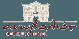 Anovolios Boutique Hotel Pelion