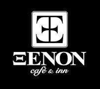 Xenon Inn