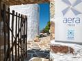 Aera Windmill
