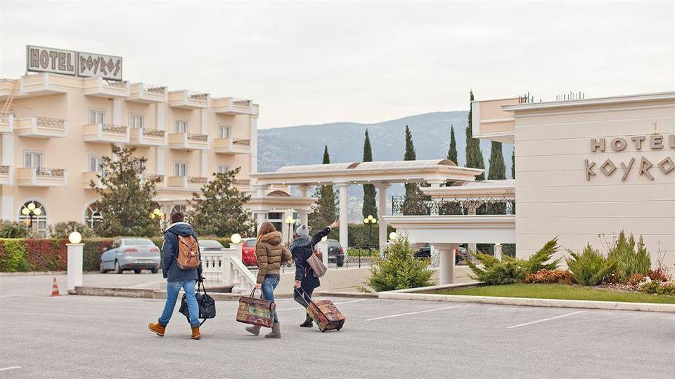 Kouros Hotel Drama, Δράμα